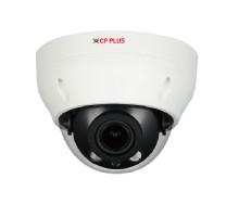 CP-UNC-DS25ZPL3-M 2.0Mpix venkovní dome IP kamera s IR, obj. 2.8 - 12mm