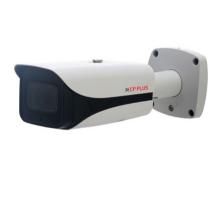 CP-UNC-TE4K081ZL5E-VMD 4K (8.0Mpix) venkovní IP kamera s IR