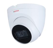 CP-UNC-DB41L3C-MD-0360 4.0Mpix venkovní IP dome kamera s IR, WDR a mikrofonem