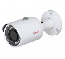 CP-UNC-TA21L3-0280 2.0Mpix venkovní IP kamera s IR