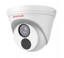 CP-VNC-D41R3C-MD 4.0Mpix venkovní dome IP kamera s IR, WDR a mikrofonem