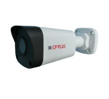 CP-VNC-T21R3-V2-0360 2.0Mpix venkovní IP kamera s IR
