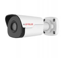 CP-VNC-T41R3M-D-0360 4.0Mpix venkovní IP kamera s IR a WDR