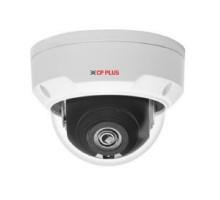 CP-VNC-V41R3-V2-0280 4.0Mpix venkovní IP antivandal dome kamera s IR a WDR