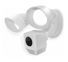 GF-L100 - Venkovní kamera s Wifi a osvětlením - bílá