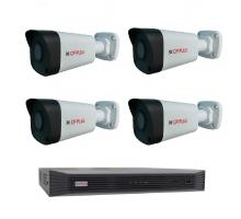 Kamerový set IP-4 (IP kamery dome venkovní 2 Mpix, objektiv 3,6mm)