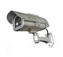 AK 12 SIGNUS atrapa venkovní kamery se solárním dobíjením a PIR čidlem