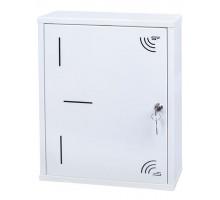 Lexi-Net Basic telekomunikační skříň 420 x 340 x 90 mm, bílá