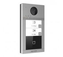 IP dveřní interkom 2-tlač., čtečka karet, 2MPx kamera, WiFi, zápustný