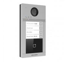 IP dveřní interkom 4-tlač., čtečka karet, 2MPx kamera, WiFi, zápustný