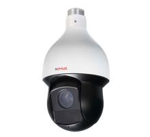 CP-UNP-E2521L15-DAP 2.0Mpix venkovní IP PTZ kamera s IR