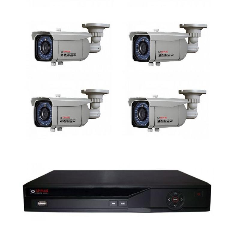 KAMEROVÝ SET ANALOG-8 (Analogové venkovní barevné kamery, varifokální objektiv 2,8-12mm)