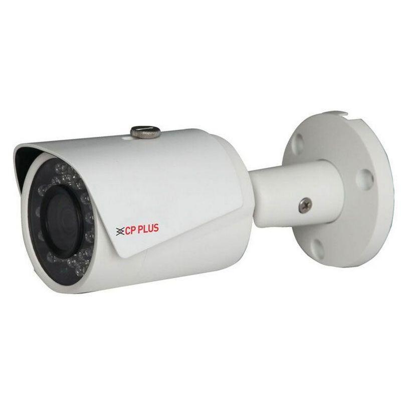 Kamerové systémy CP PLUS CP-UNC-TA31L3 3.0 Mpix venkovní IP kamera s IR přísvitem
