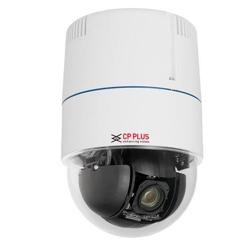 CP-NS12W-CR Vnitřní mini speed dome IP kamera - kamerové systémy CP PLUS